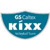 GS Caltex Seoul Women
