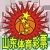 Shandong femminile
