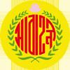 Abahani Limited