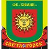 FC Khimik Svetlogorsk