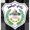 アル・バカア