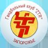 ZTR Zaporozhye
